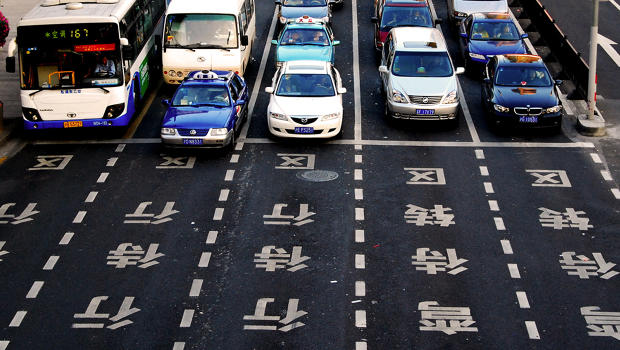 Report: Uber Deems China Its
