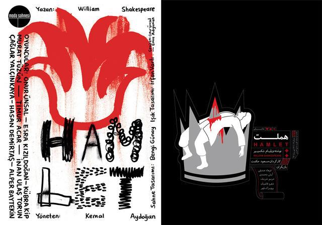 1,100 Creative Ways Artists And Graphic Designers Interpret Shakespeare